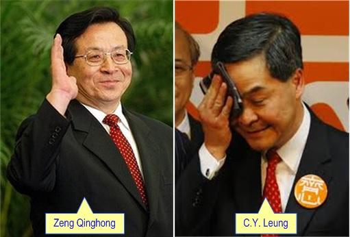 Zeng Qinghong and CY Leung
