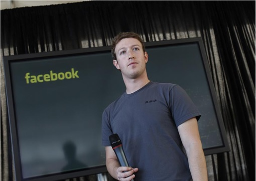 Facebook Mark Zuckerberg Wears Same Gray T-Shirt - 1