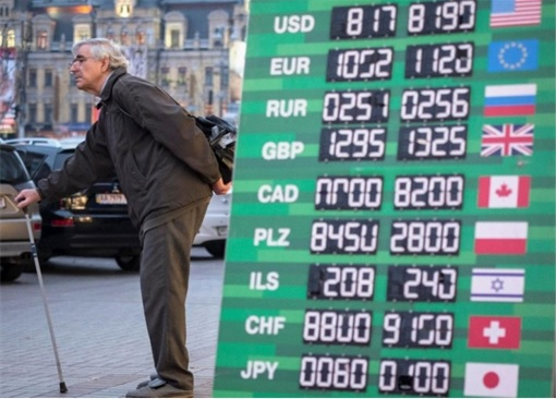 Foreign Exchange Scandal - Old Man Walks Next to Forex Signboard