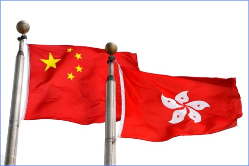 Hong Kong and Shanghai Stock Connect - China and Hong Kong Flags