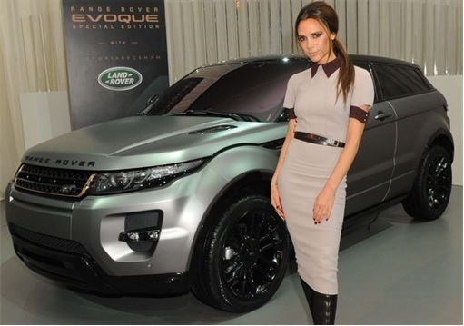 Range Rover Evoque and Victoria Beckham
