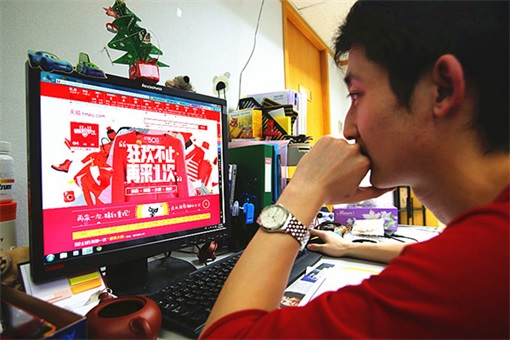 Singles Day - Man Looking Computer Screen