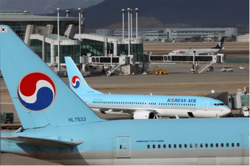 Korean Airline Planes