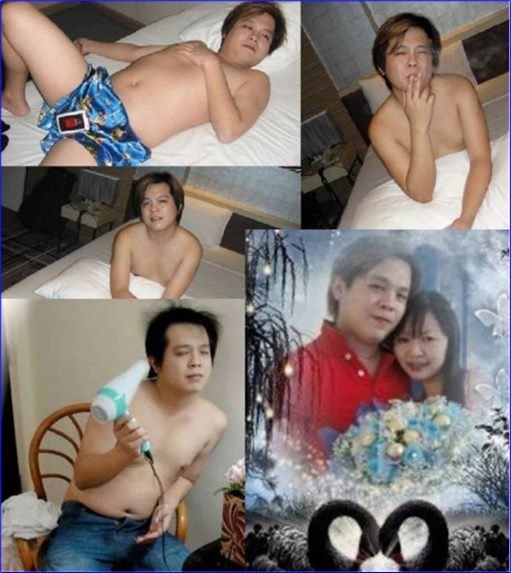 Mobile Air Jover Chew - Embarassing Photos Revealed by Netizens