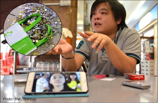 Mobile Air Jover Chew - Refund in Coins