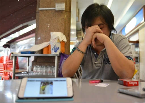 Mobile Air Jover Chew - Worried Pose