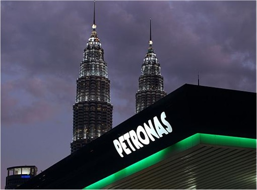 Petronas Station - Petronas Twin Towers