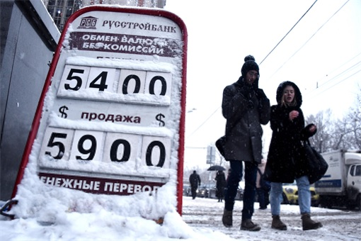 Russia Ruble at 59 to USD