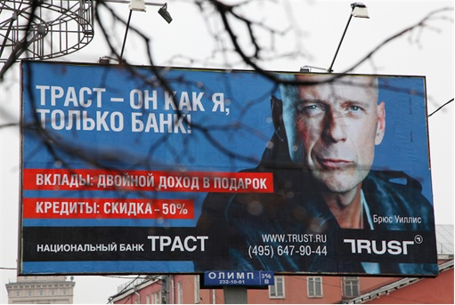 Russia Trust Bank - Bruce Willis Ads Board
