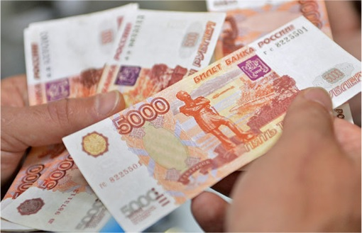 Russian Currency Ruble
