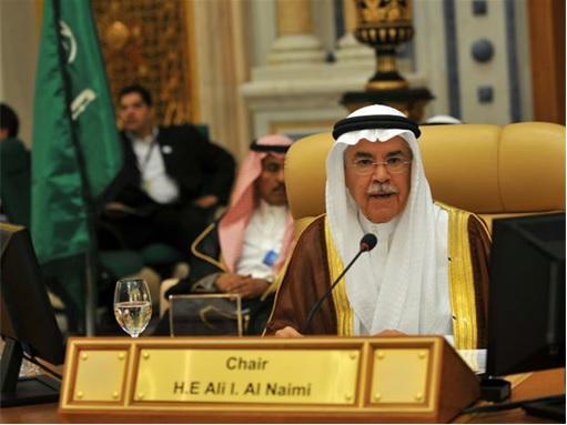 Saudi Arabia Oil Minister Ali al-Naimi