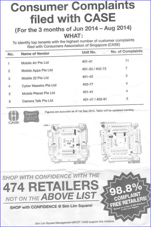 Sim Lim Square - CASE Complaints List