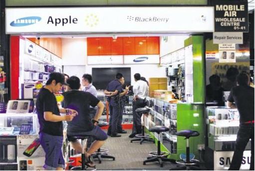 Sim Lim Square Mobile Air Store