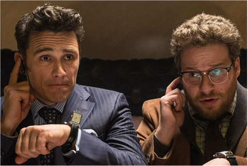 The Interviewer Movie - Actors