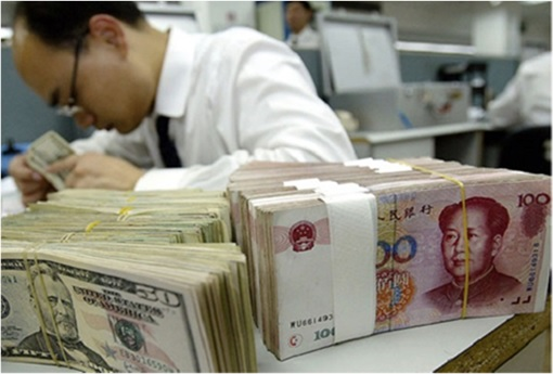Fake Bank in China - Nanjing Mou Village Economic Cooperation Unit - Teller Counting Money