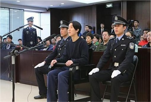 Jaycee Chan in Court - Drug Charges