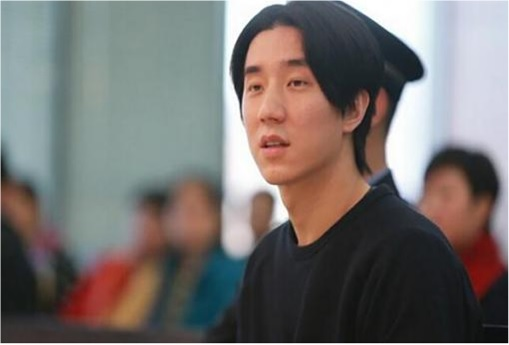 Jaycee Chan in Court - Zoom In