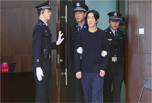 Jaycee Chan led to Court - Drug Charges