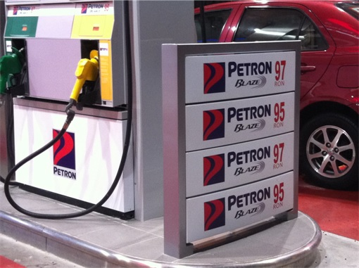 Malaysian RON95 and RON97 Petrol Gasoline