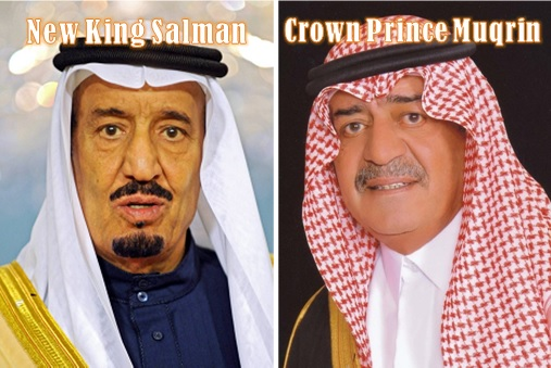 Saudi Arabia - New King Salman and Crown Prince Muqrin