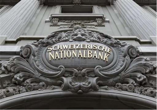 Swiss National Bank Entrance