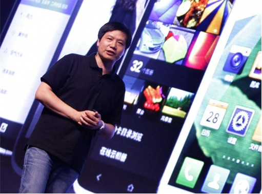 Xiaomi CEO Lei Jun at Presentation