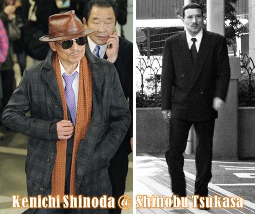 Yakuza Yamaguchi-gumi - Kenichi Shinoda also known as Shinobu Tsukasa - now and young
