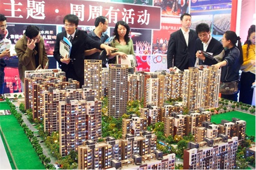 China Property Booming - Sales Gallery