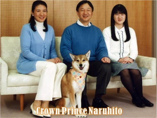 Japanese Crown Prince Naruhito