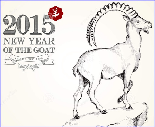 Year of Goat 2015 - Calendar