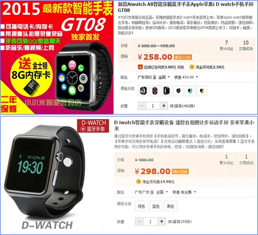 Apple Watch Clone Fake - Ai Watch and D-Watch