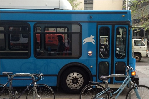 Leap Transit - blue bus exterior