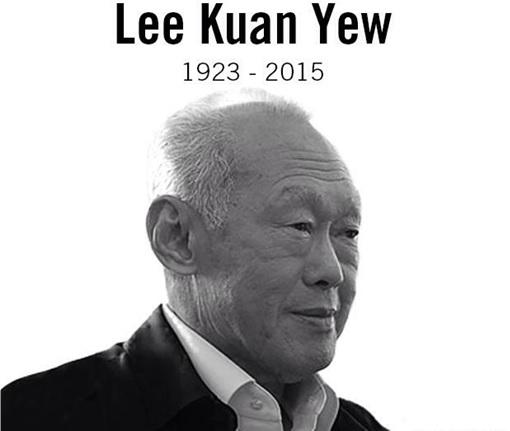 Lee Kuan Yew - 1923 - 2015
