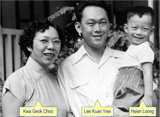 Lee Kuan Yew with Kwa Geok Choo and Hsien Loong