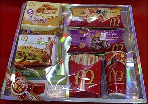 Qingming Festival - Paper McDonald's