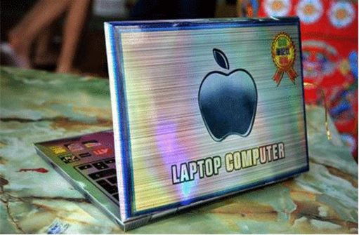 Qingming Festival - Paper iMac