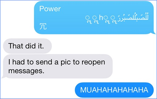 Apple iPhone iOS Bug - Arabic Text - Crash and Reboot iPhone