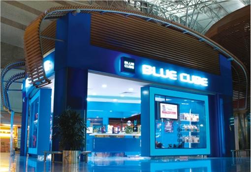 Celcom Blue Cube Shop