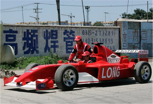 China Inventions - Formula One Car