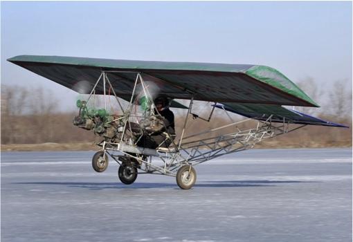 China Inventions - Self-made Aircraft