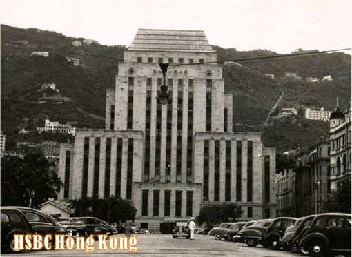 HSBC HongKong and Shanghai Banking Corporation - HongKong Old Photo