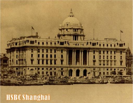 HSBC HongKong and Shanghai Banking Corporation - Shanghai Old Photo