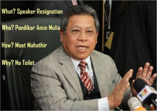 Malaysia Dewan Rakyat Speaker Pandikar Amin Mulia Resignation - What, Who, How, Why