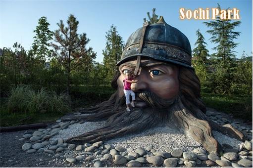 Russia Moscow Disneyland - Sochi Park European-class Amusements