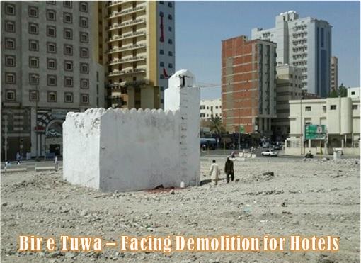 Saudi Arabia Bir e Tuwa - Facing Demolition