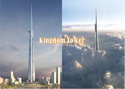 Saudi Arabia Kingdom Tower
