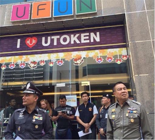 Thai Police Raid UFUN Store Thailand