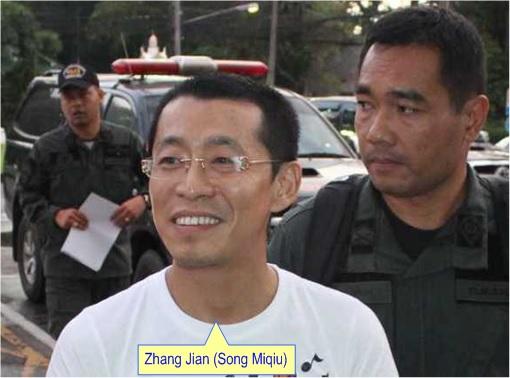 UFUN Ponzi Scheme - Zhang Jian - Arrested by Thai Police
