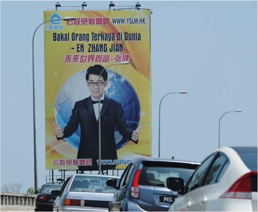 UFUN Ponzi Scheme - Zhang Jian - Future Richest Man Poster