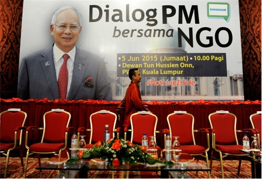 1MDB RM42 Billion Scandal - Dialogue PM Najib Razak with NGO - Poster